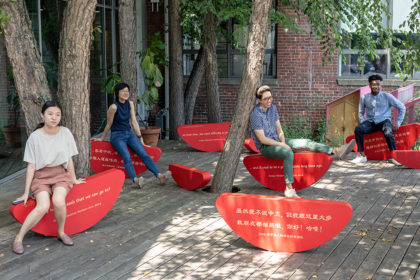 People sit on benches on a patio